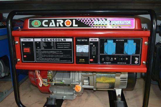 תמונה של גנרטור CAROL EH4500LX