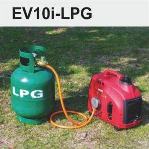 תמונה של גנרטור מושתק גז EV10i-LPG