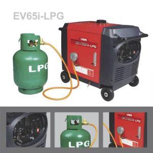 תמונה של גנרטור מושתק גז EV65i-LPG