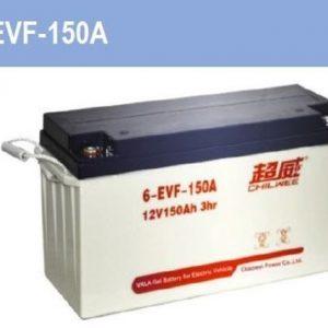 תמונה של מצבר ג'ל 6-EVF-150A